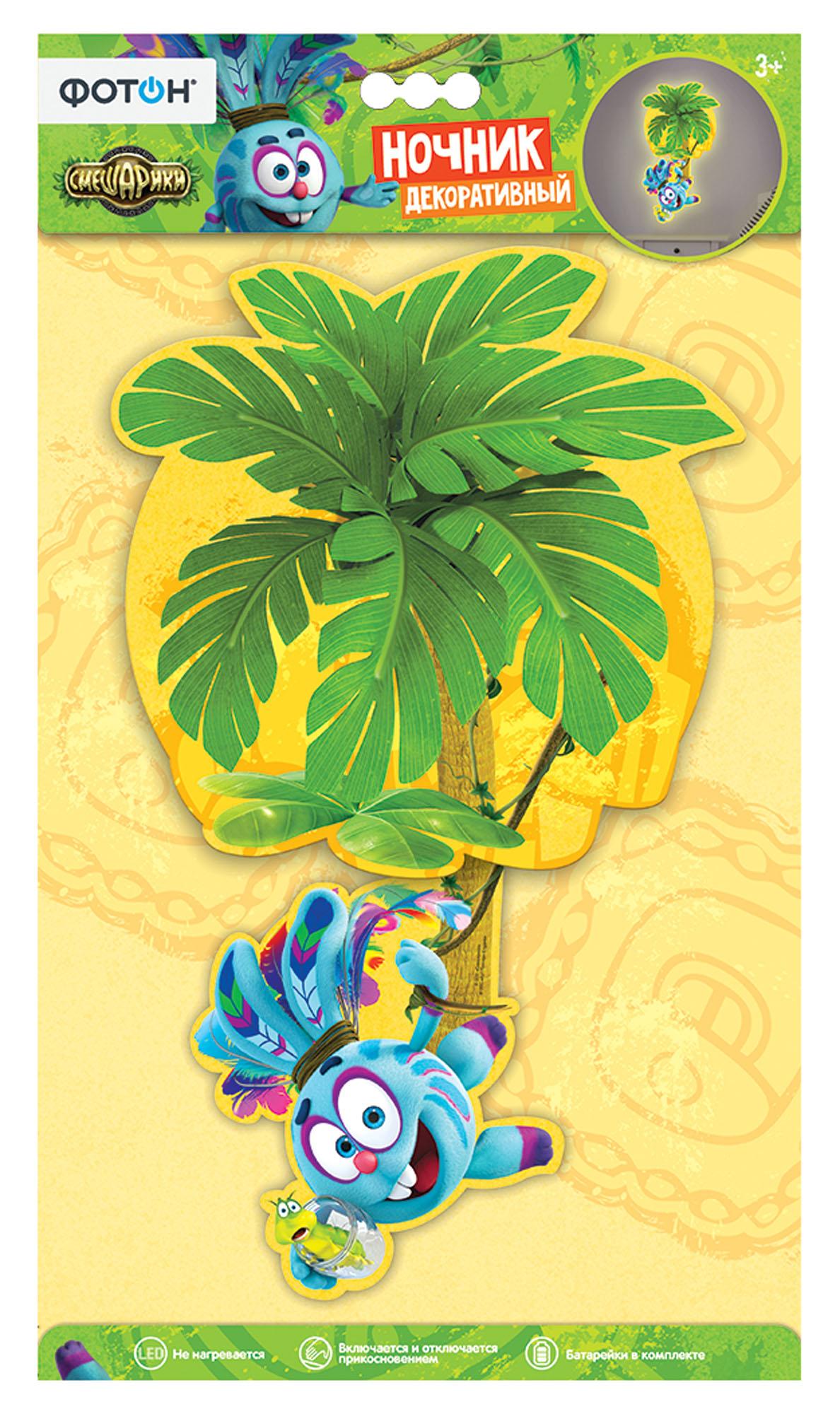 Ночник-стикер декоративный «Смешарики. Легенда о Золотом ...